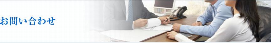 資格の有無に関わらず昇給 会計事務所での税務・会計スタッフ